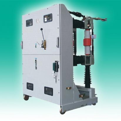 ZN39-40.5型系列户内高压真空断路器